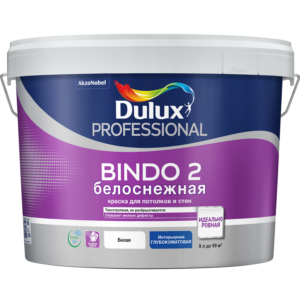 Dulux Professional Bingo 2